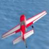 Avioane 3D